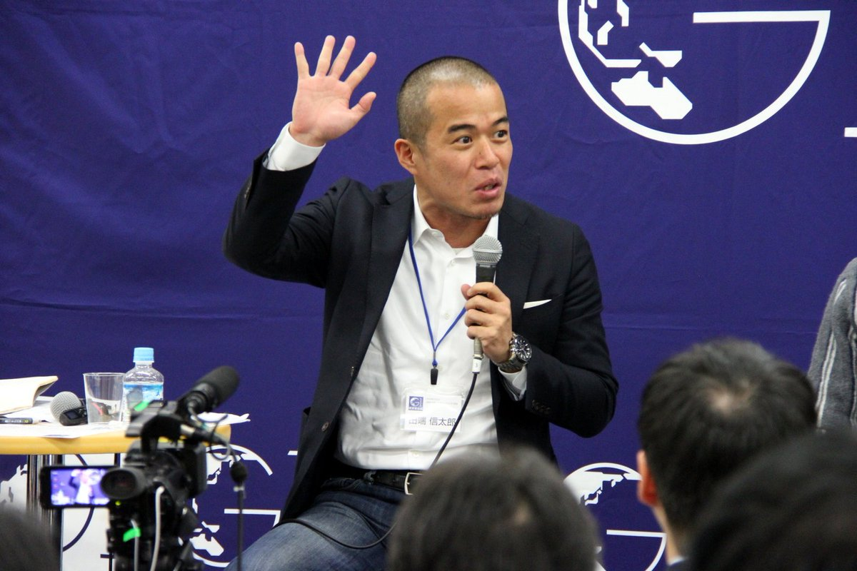 LINE上級執行役員の田端信太郎さん、「経営者の皆さん、ポケGOを一度もやったことがないっていうのはマズイですよ。LINEやったことないっていう人いないですよね?!」^^ G1経営者会議にて @tabbata https://t.co/tPOlgcfYgb