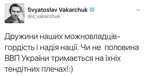 Я знаю несколько человек, которые рассматривают возможность ухода из Кабмина из-за низких зарплат, - Данилюк - Цензор.НЕТ 2188
