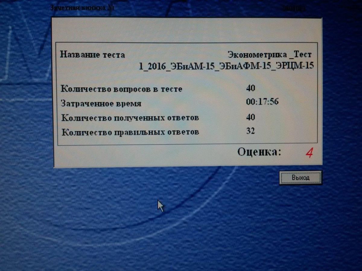 Итоговый тест по русскому языку 9 класс с ответами в форме огэ