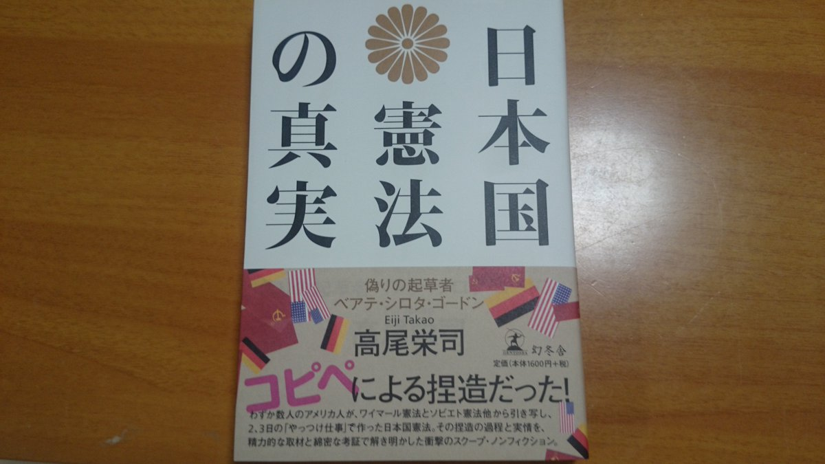 テレ朝・報道ステーション。佐藤...