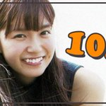 Image for the Tweet beginning: 7月13日金曜日 乃木坂46の中元日芽香が10:00をお知らせします。 #中元日芽香
