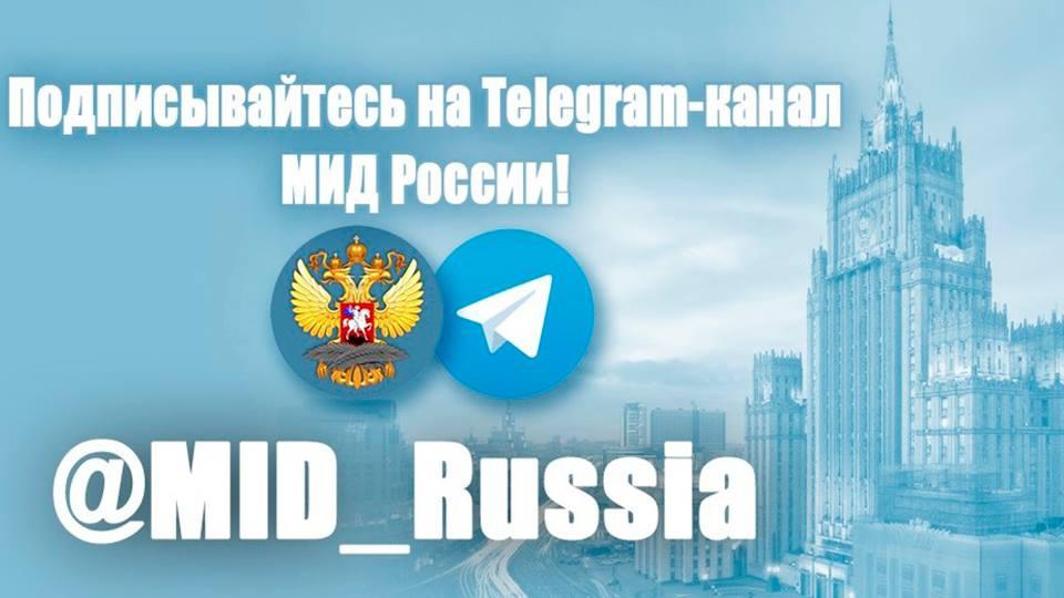 cab0a7c11ef1 #Захарова: Представляем вашему вниманию новостной канал МИД России в  мессенджере Telegram - http://bit.ly/2e5nYtD Будьте с нами на  связи!pic.twitter.com/ ...