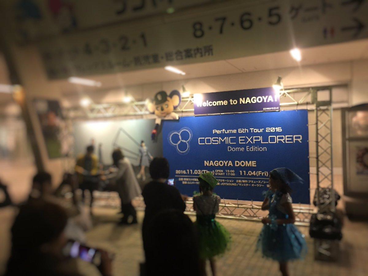 さて 1日目終了 ナゴヤドームで、Perfume LIVEの 影アナ、規制退場の人を 今日明日やっています。  LIVEの感想は また明日〜  さぁ、SNS周りするかな(笑) https://t.co/NPdR4pqb2j