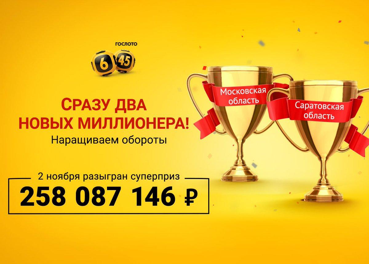 dzhekpot-6iz45