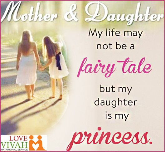 about my daughter for matrimony