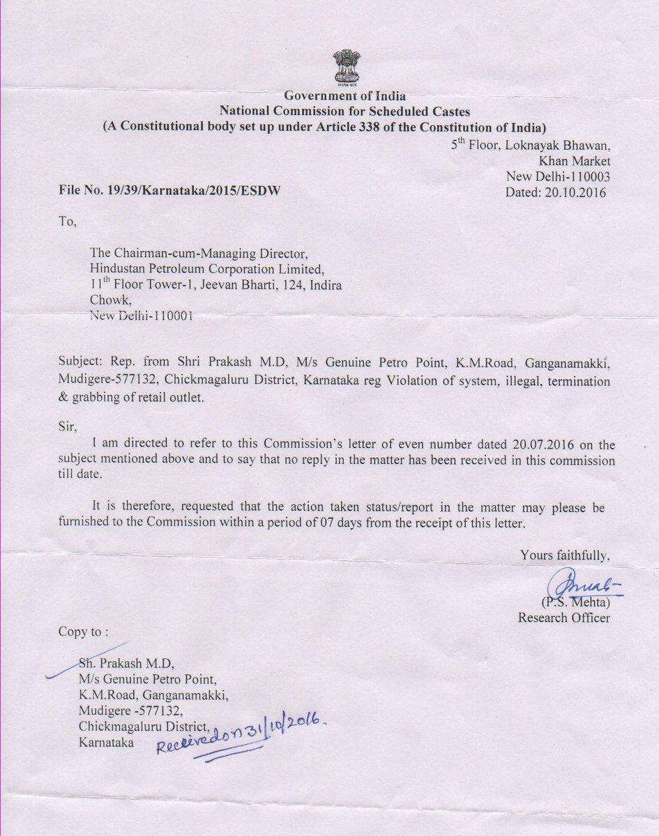 Uttar Pradesh Petroleum Traders Association® on Twitter