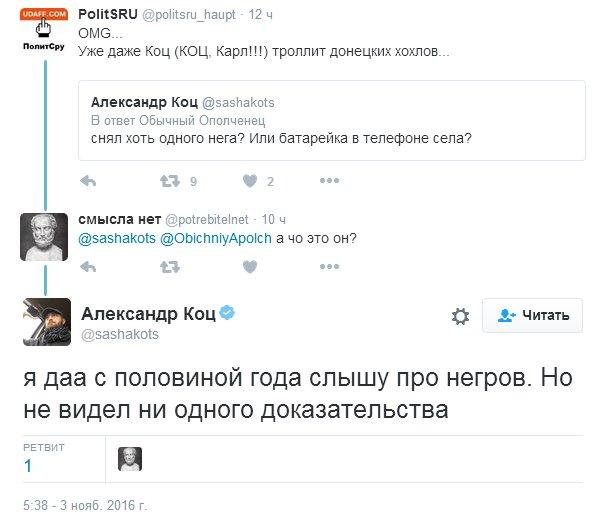 Новинский подозревается в похищении людей и превышении власти вместе с Януковичем, Захарченко и Коряком, - ГПУ - Цензор.НЕТ 3382