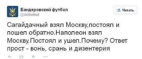 В случае победы на выборах Клинтон может решиться вооружить Украину, - экс-посол США Пайфер - Цензор.НЕТ 7300