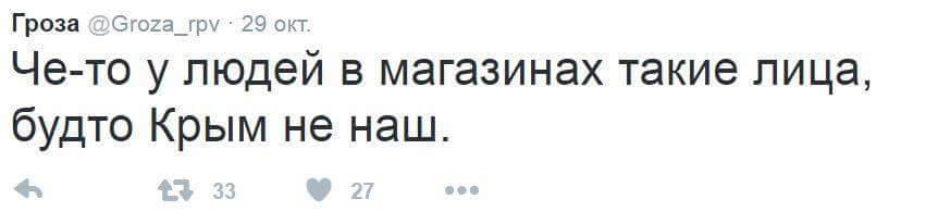 Более 20 машин, вывозивших груз-200 в РФ, зафиксировала за 2,5 года на Донбассе миссия ОБСЕ - Цензор.НЕТ 2630
