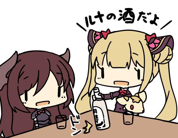 ドラゴンをヤケ酒に付き合わせるルナちゃん