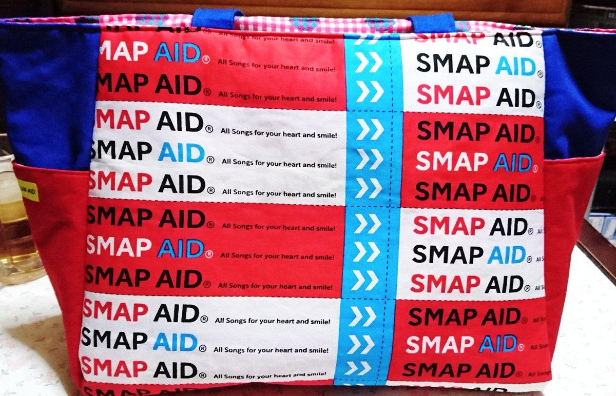 スマ友さんからバック作ってもらった ハンカチからのリメイク素敵です。 #SMAPハンカチ  #SMAP25YEARS  #SMAPAID <br>http://pic.twitter.com/DURVercdZY