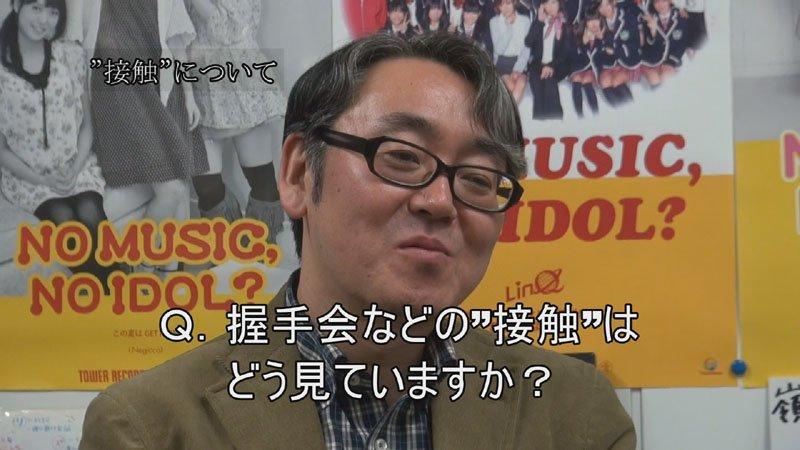 嶺脇社長 hashtag on Twitter