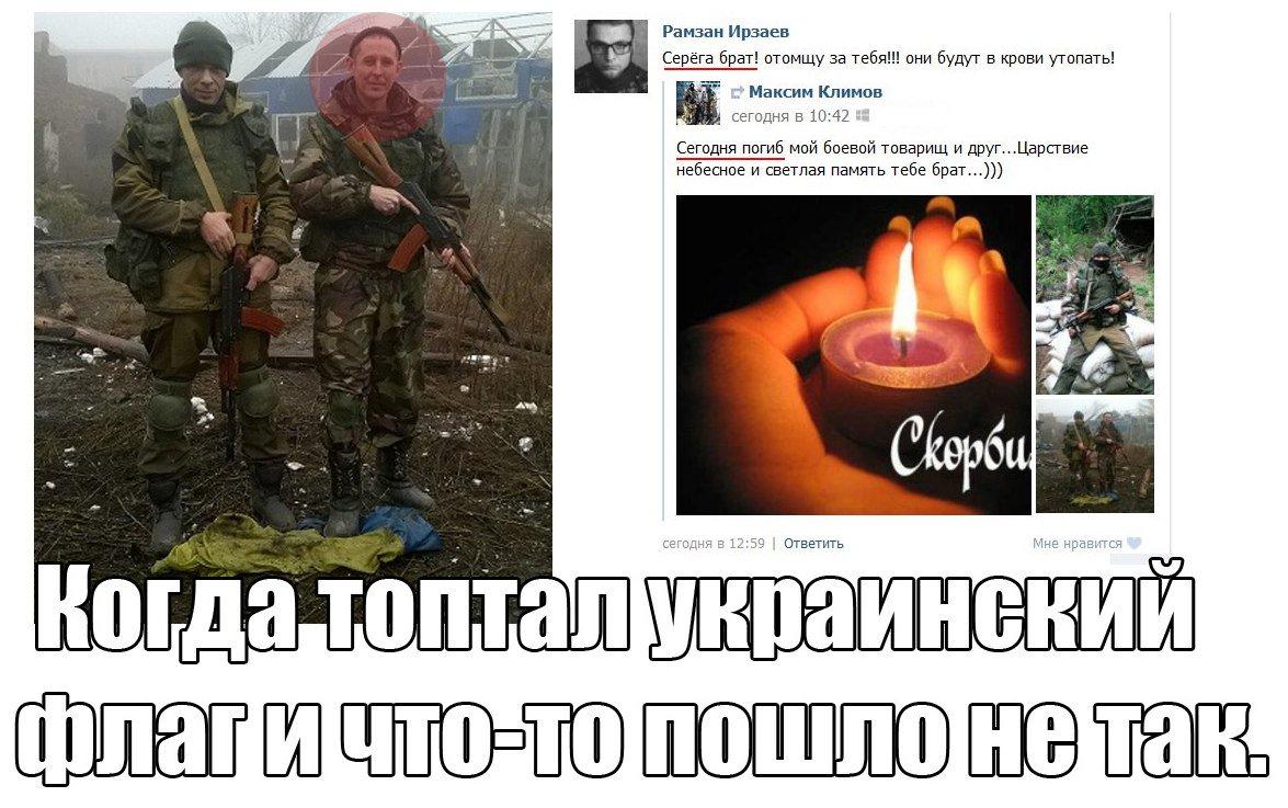 Новинский подозревается в похищении людей и превышении власти вместе с Януковичем, Захарченко и Коряком, - ГПУ - Цензор.НЕТ 8499