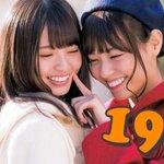 Image for the Tweet beginning: 7月12日木曜日 乃木坂46の齋藤飛鳥 が19:00をお知らせします。 #齋藤飛鳥 #西野七瀬
