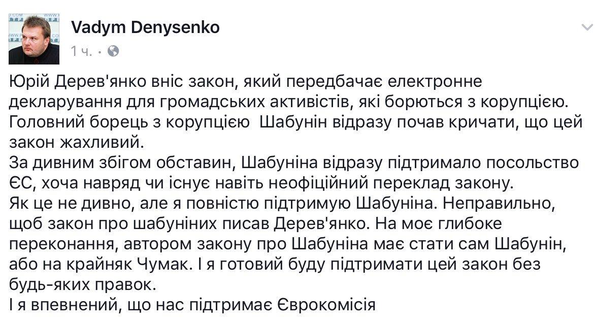 """Массовая драка между футбольными фанатами """"Зари"""" и """"Фейеноорда"""" произошла в Одессе - Цензор.НЕТ 6859"""