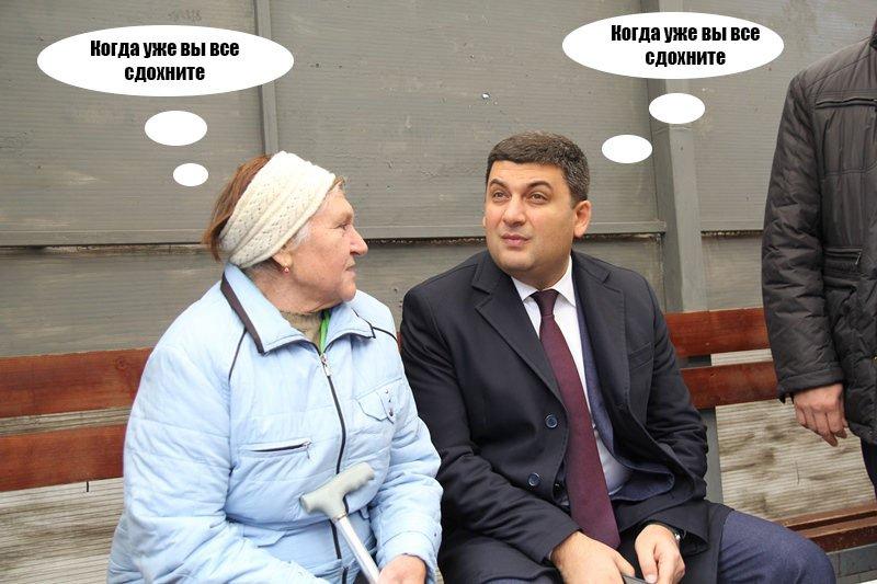 Согласие Рады на привлечение к ответственности Новинского позволит передать в суд первое дело против Януковича, - Луценко - Цензор.НЕТ 7345