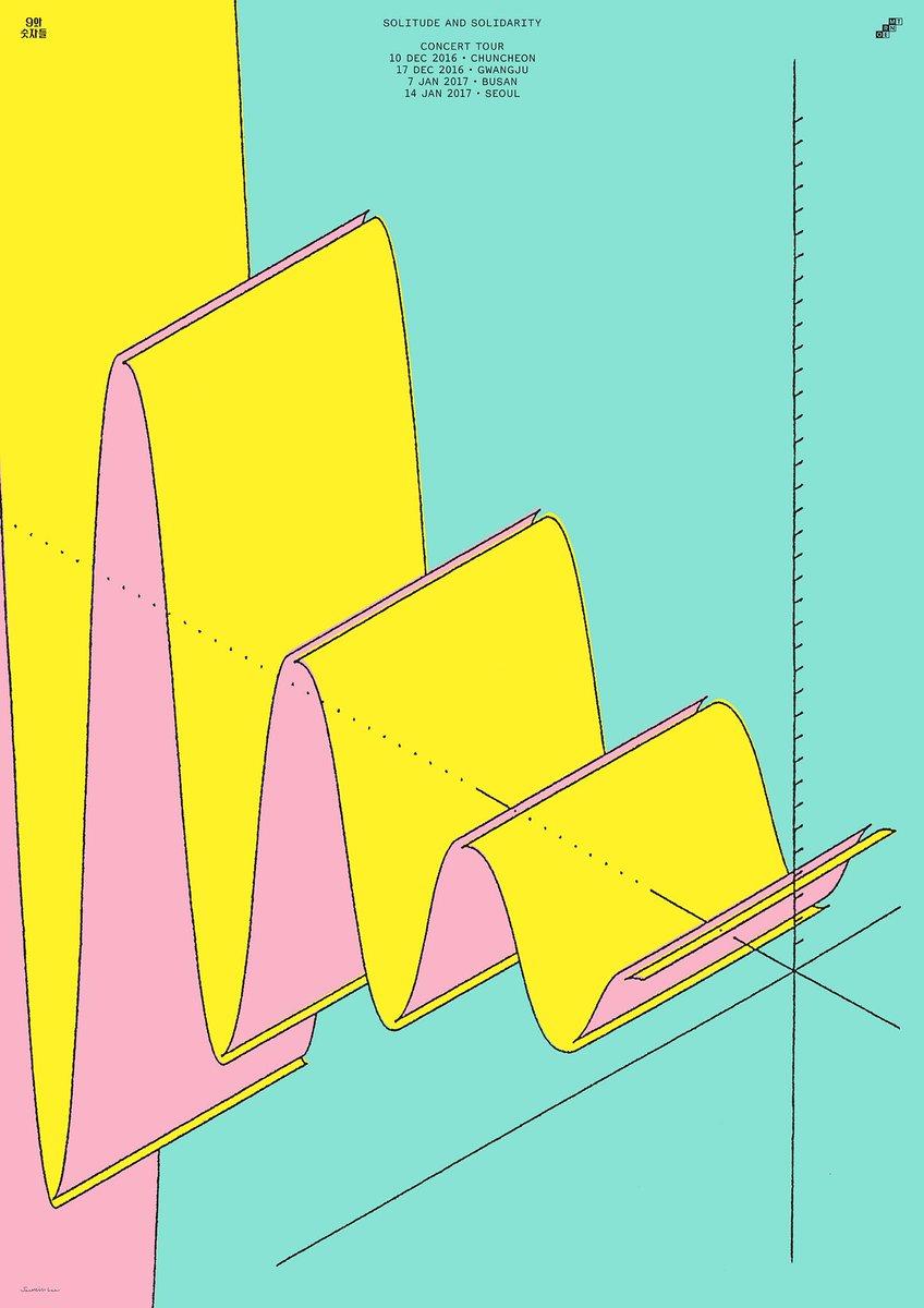 수렴과 발산 발매기념 콘서트 투어 'Numbers of Waves'의 아름다운 2종 포스터를 소개합니다. 이번에도 누구의 작품인지 한눈에 아시겠죠?!