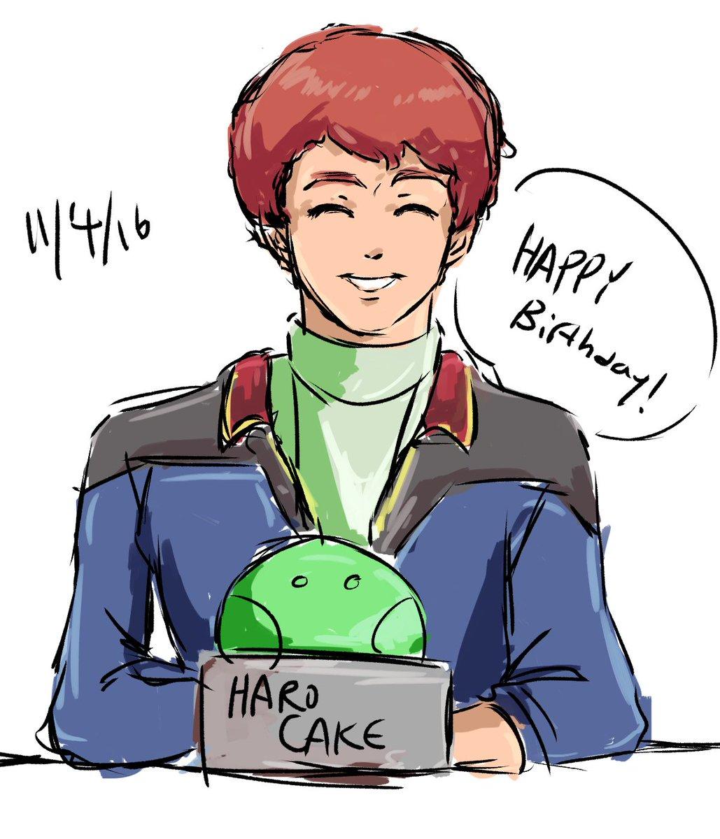 Mimidan On Twitter Happy Birthday Amuro Ray Gundam ガンダム
