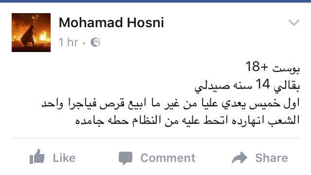 #قد_الدنيا https://t.co/xKChJLzbcC