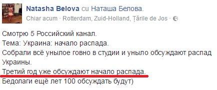 Россия пытается расколоть Европу кибератаками, - президент Болгарии - Цензор.НЕТ 5059