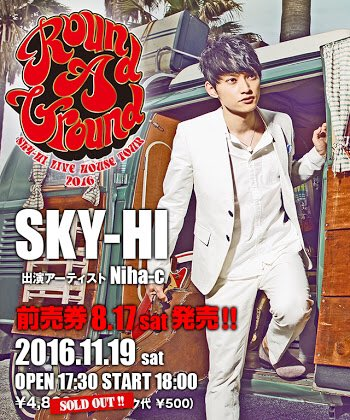 "今月、NIHA-CとSKY-HI LIVE House Tour ""Round A Ground""で和歌山SHELTERにて! https://t.co/TyL3yFOrWv"