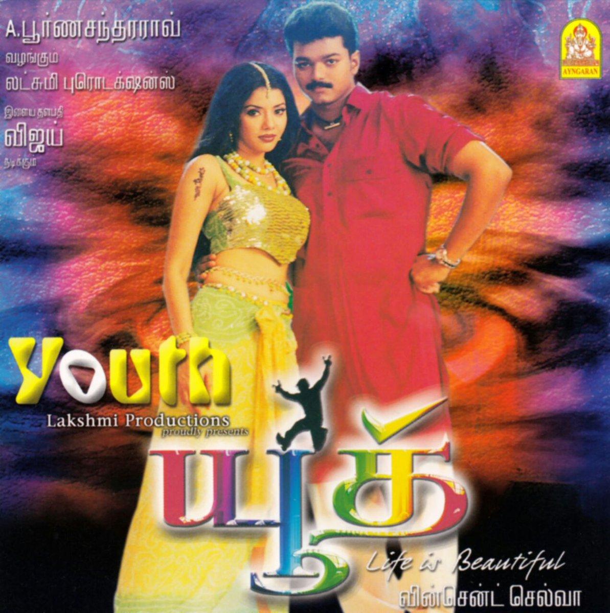Karnataka Vijay Fans On Twitter Ilayathalapathy Vijay Youth