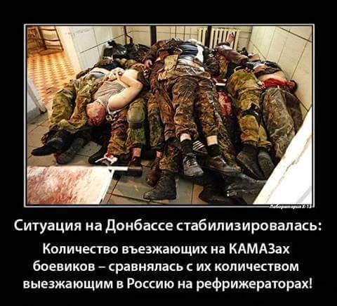 """""""Зенит исламской мысли"""" от Литвина и традиционные селфи от депутатов в пустующем зале, - пятничный рабочий день в Раде - Цензор.НЕТ 6798"""