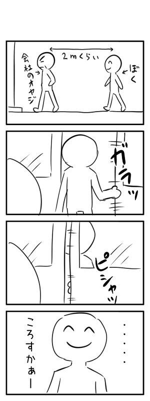 今日のぼく https://t.co/bjtvG2Jnfi