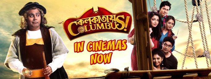 #ColkatayColumbus In Cinemas Now! https://t.co/PxsJsWojsx