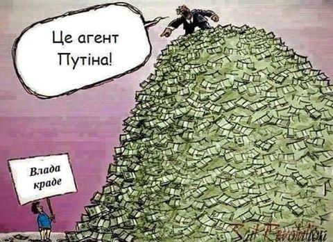 Мы не возьмем в новую политсилу никого, кто больше одного срока был в Раде, и ни одного представителя крупного бизнеса, - Саакашвили - Цензор.НЕТ 8176