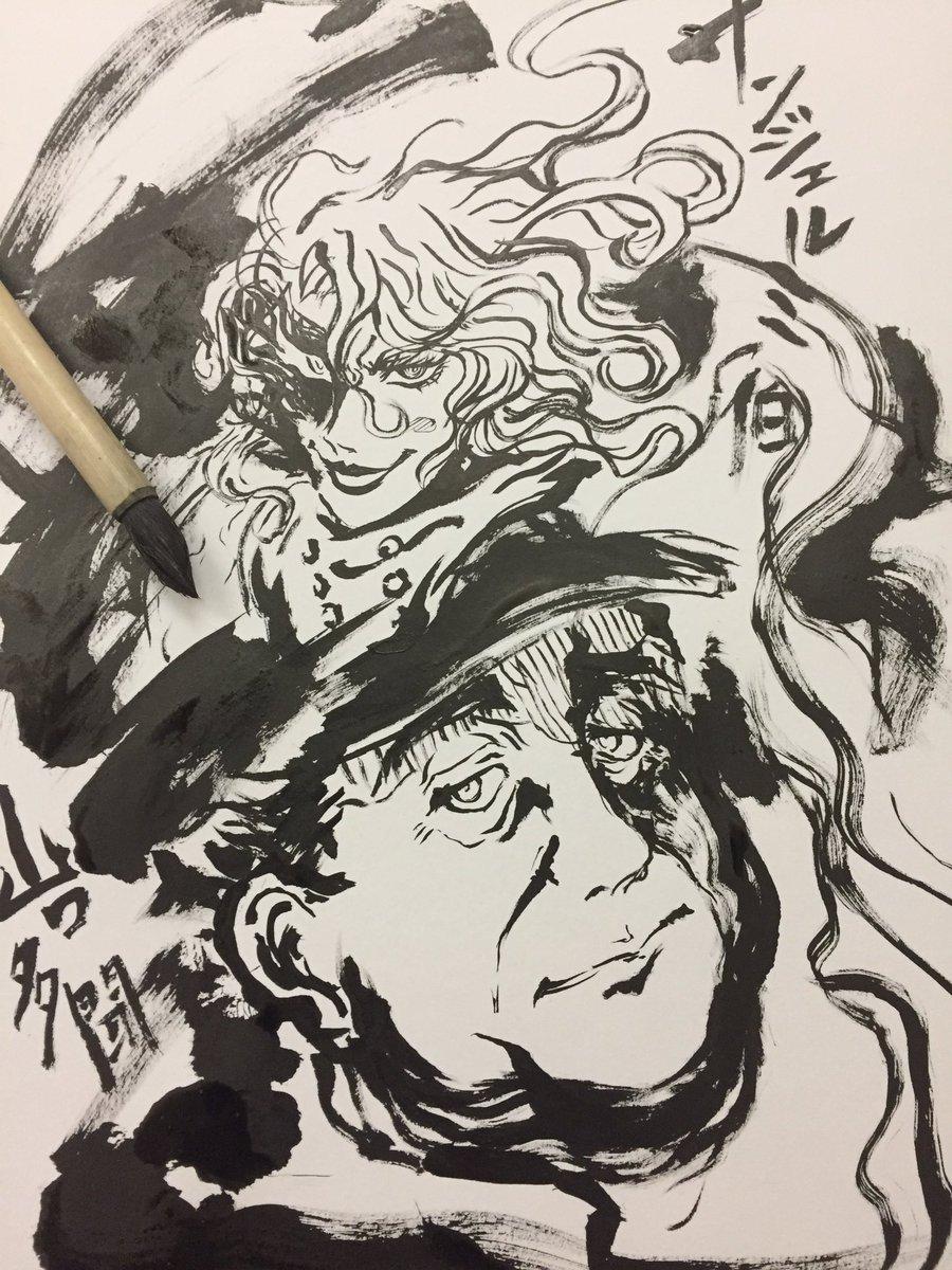ロイスト 今週のドリフターズ墨絵 オッサン がカッコいいドリフには欠かせないサンジェルミ伯と山口多聞提督 Drifters ドリフターズ