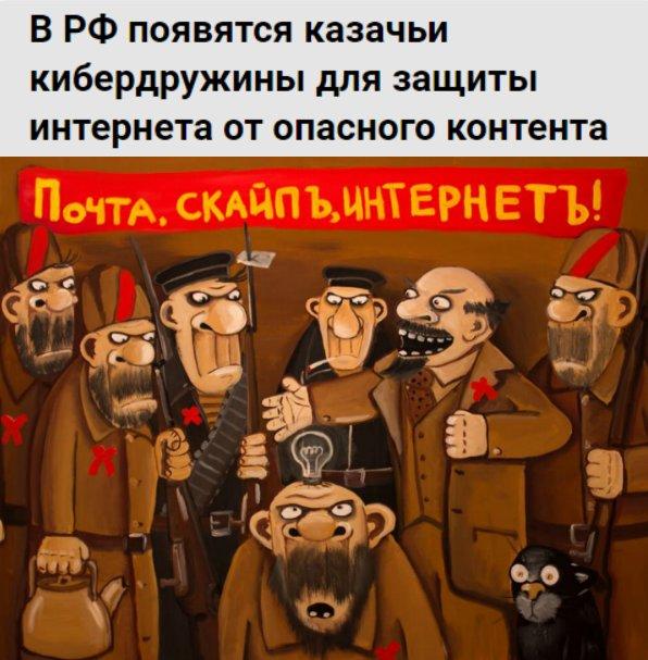 """Председательница """"избиркома"""" во время """"референдума"""" в Краматорске подозревается в посягательстве на территориальную целостность Украины - Цензор.НЕТ 3111"""