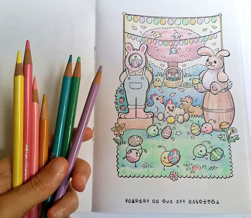 Kari Fry On Twitter Tested The Junimo Coloring Book Today