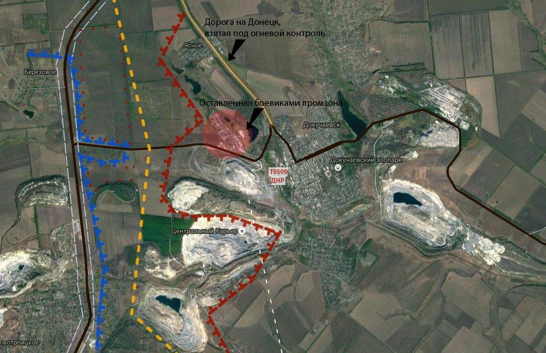 Як українська армія буде звільняти Докучаєвськ - фото 4