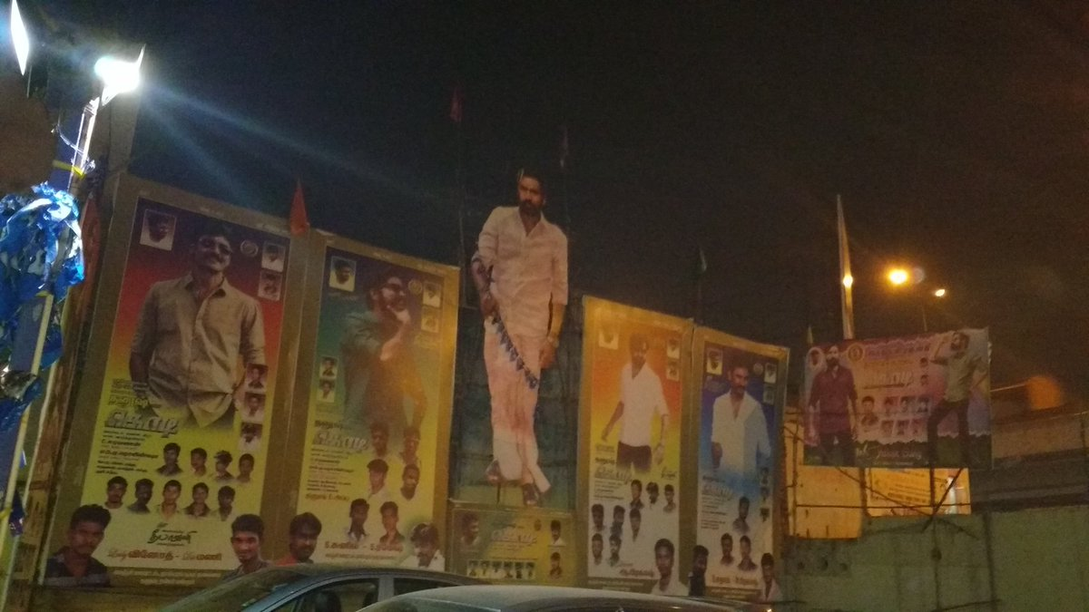 Showtime : #AYM @ M.R Theater #Tambaram   Huge cutouts/Banners !!!!! https://t.co/B5FHoXYJV3