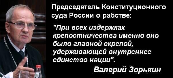 Картинки по запросу холуйство в россии - картинки