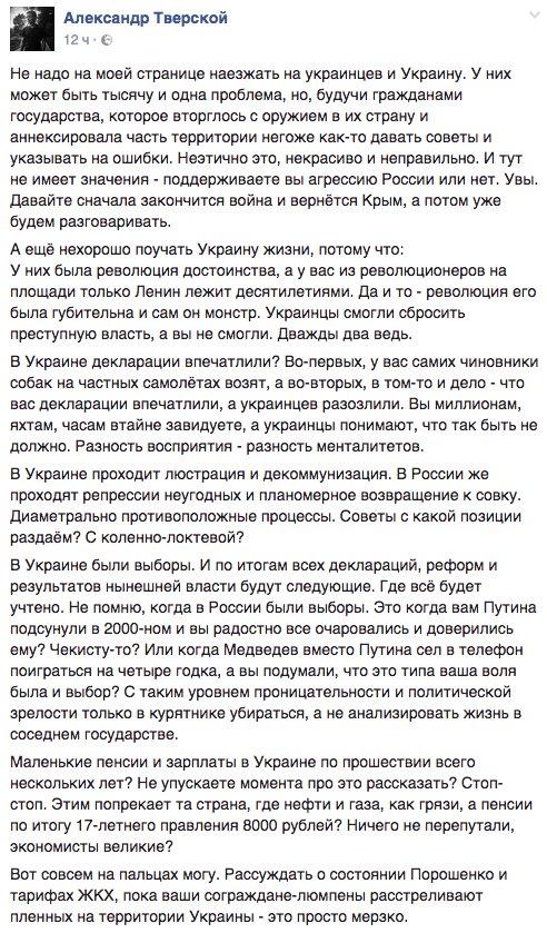 Памятник погибшим в зоне АТО сотрудникам СБУ открыли в Одессе - Цензор.НЕТ 7651