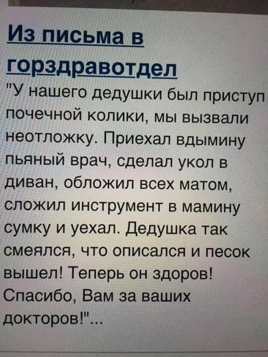 Украина тратит большие деньги на медицину, но качество медуслуг не соответствует затратам, - Всемирный банк - Цензор.НЕТ 5874