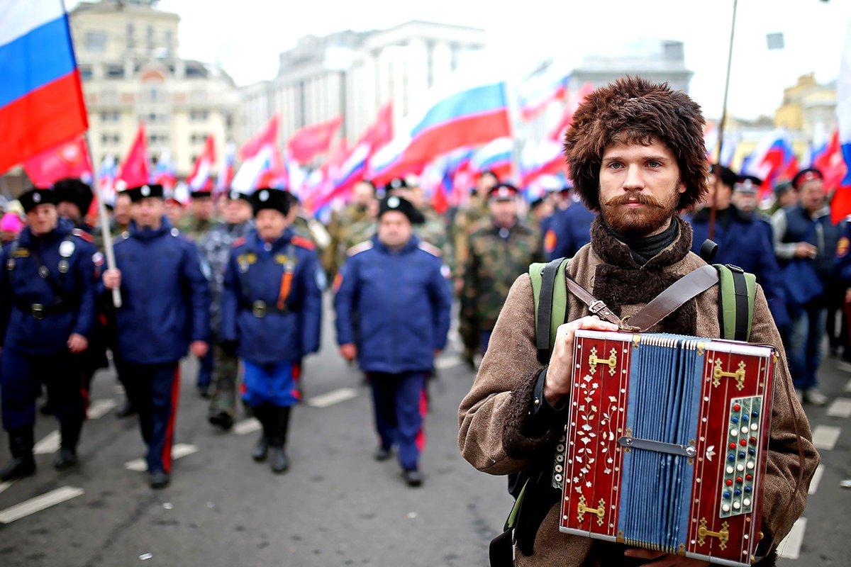 Люди россии фото картинки
