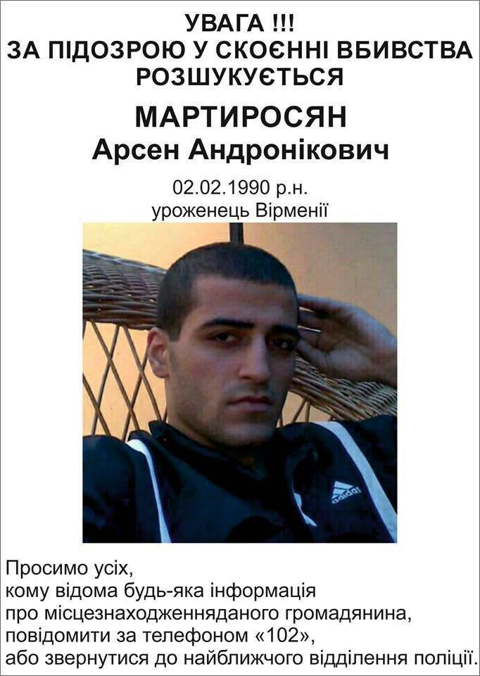 За похищенную в Одессе женщину преступники требовали выкуп 200 тысяч долларов. Освобождение проводил КОРД, - Троян - Цензор.НЕТ 74