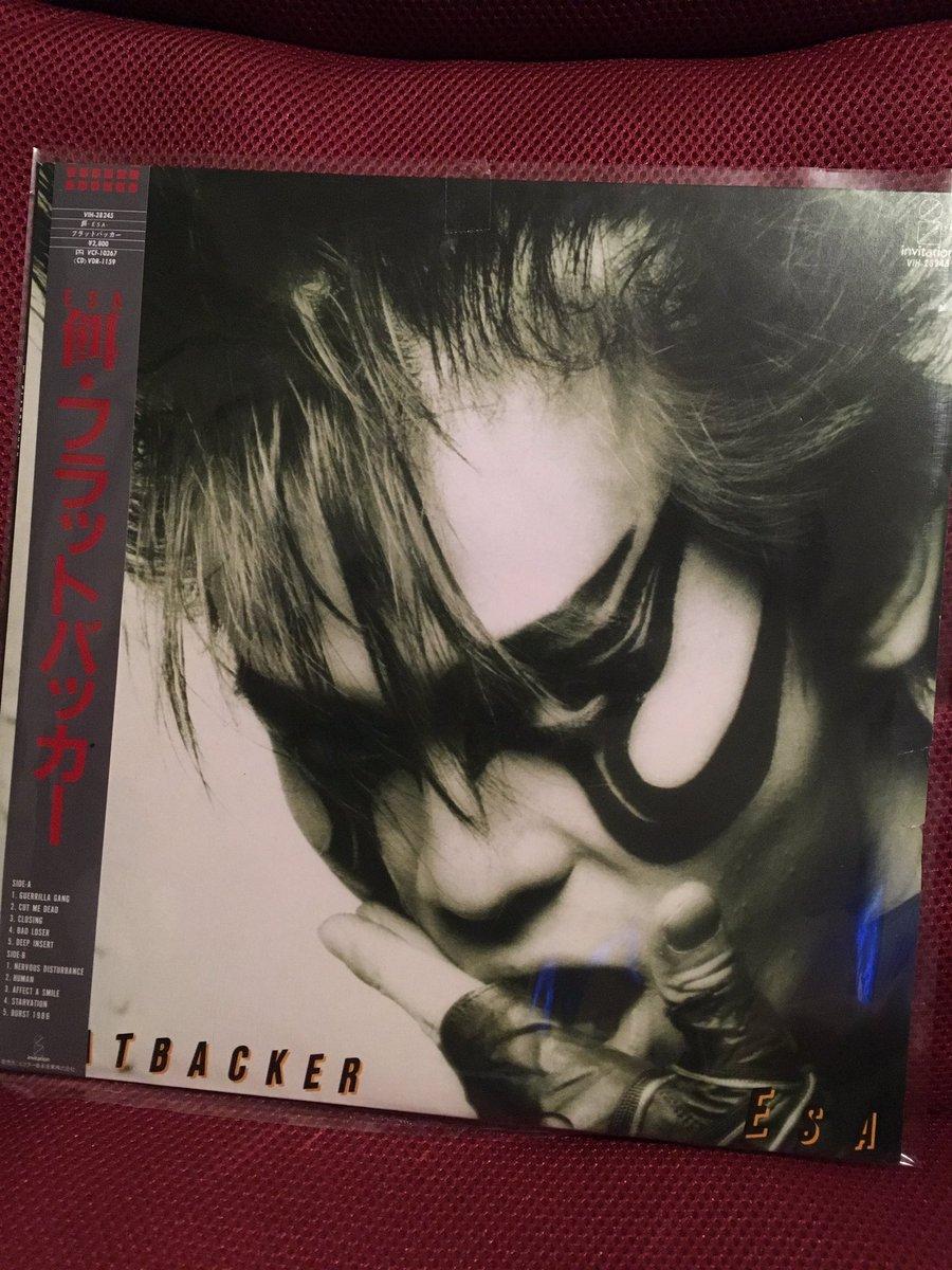 LOUDNESSのインド3部作BOXセット発売を記念して、フラットバッカーの1stアルバムを買ってきた(BOXも今度ちゃんと買います