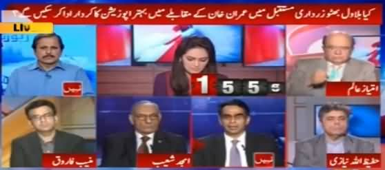 Report Card  - 4th November 2016 - Imran Khan Vs Bilawal's Opposition thumbnail