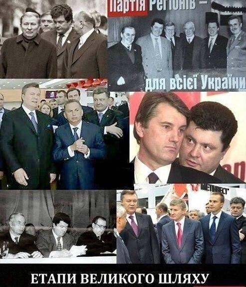 Некоторые пункты Минских соглашений нужно модернизировать, - советник Президента Горбулин - Цензор.НЕТ 7772