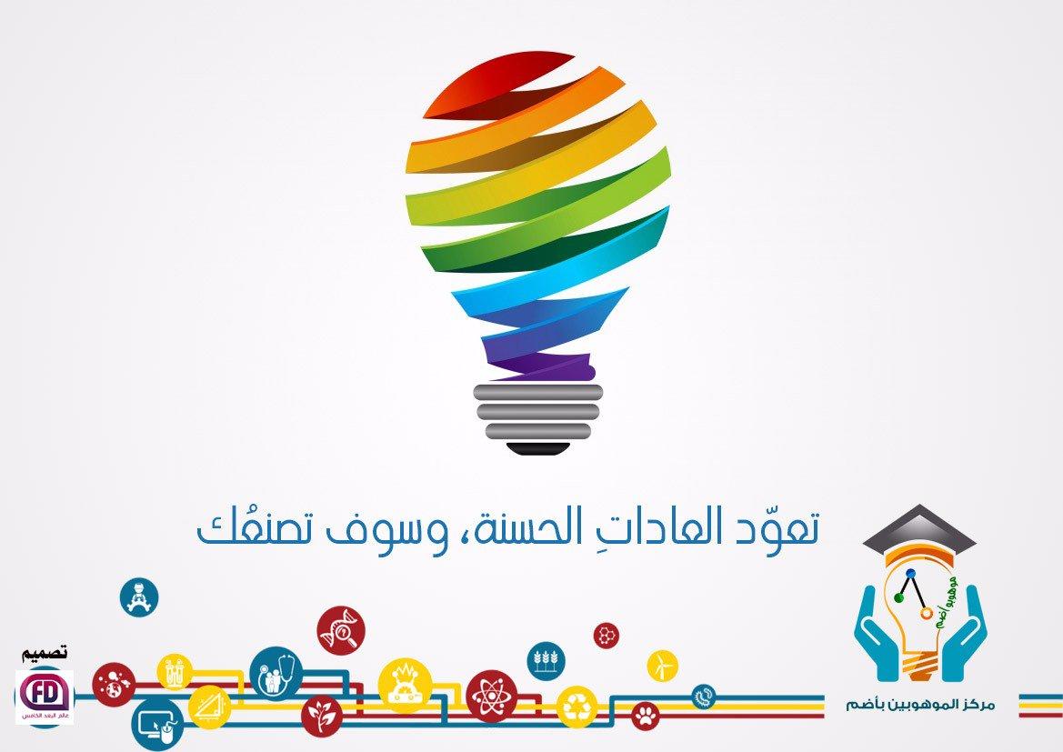 """عيسى المالكي ar Twitter: """"#تصاميم عبارات عن #الموهبة # ..."""