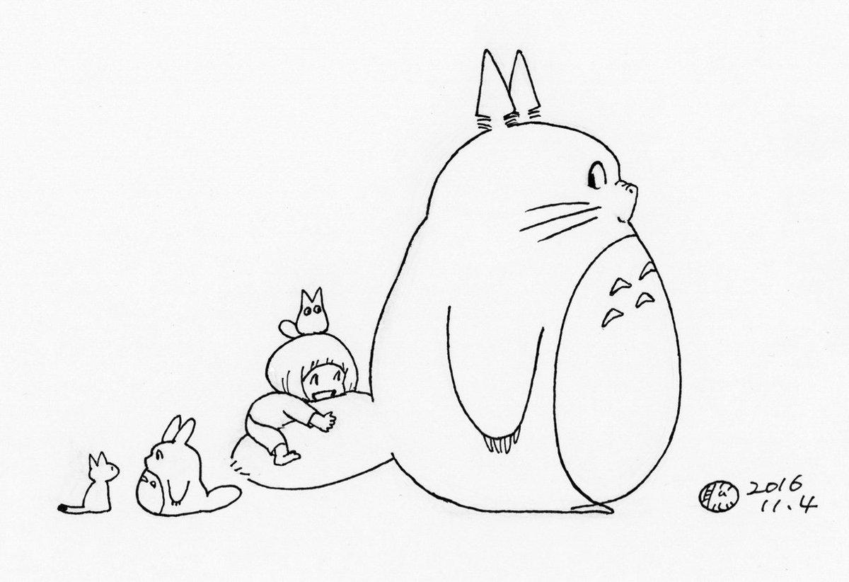 田中聡 Twitterren 秋のジブリその1 となりのトトロ イラスト