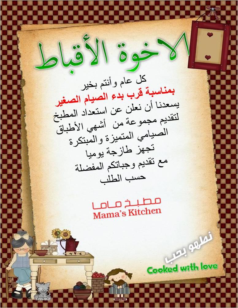 Mama\' s Kitchen (@mamakitchenca) | Twitter