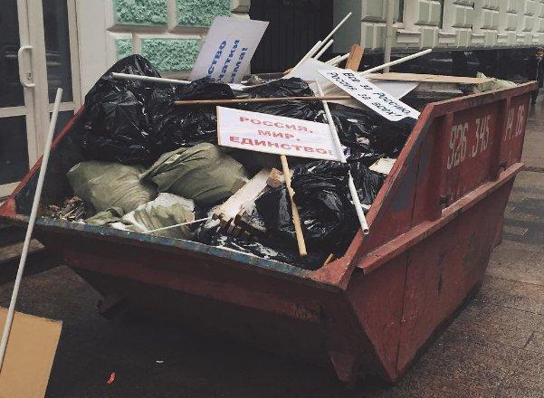 """""""Мы говорим об уголовном преследовании инакомыслия"""", - эксперт Amnesty International о правах человека в оккупированном Крыму - Цензор.НЕТ 8263"""