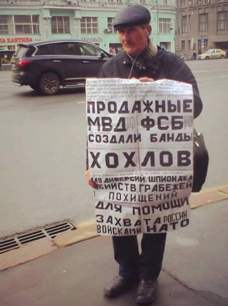 Киев должен убедить Международный уголовный суд в том, что события на Майдане привели к войне в Украине, - Луценко - Цензор.НЕТ 2771