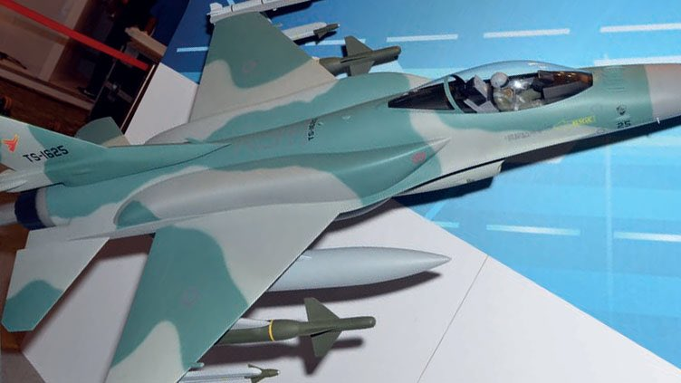 Indonesia may buy F-16V Block 72s  Loaded with upgrades from the F-35 program  https://t.co/kfjJACPuXg https://t.co/RbLg931w0R