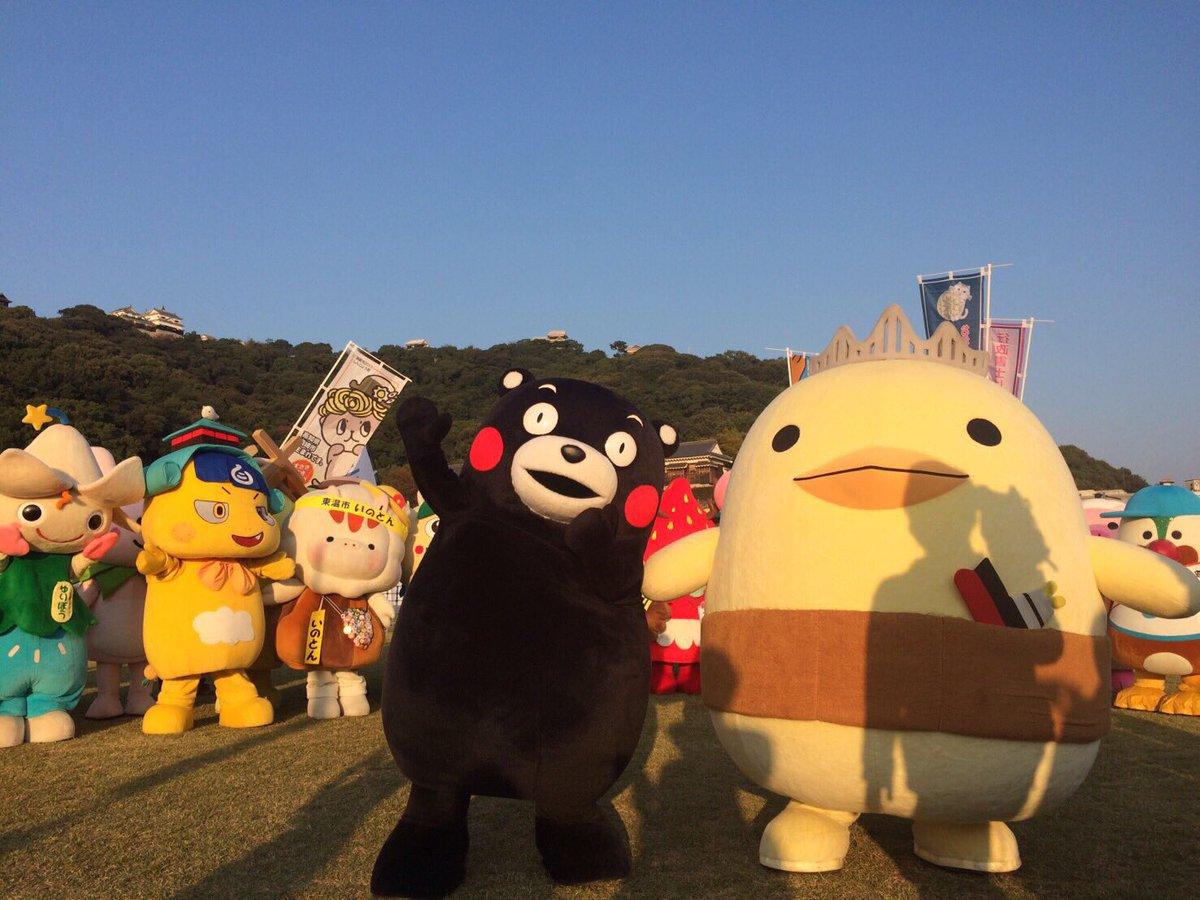 おはくま〜!『ゆるキャラグランプリ2016』はじまるモーン☆